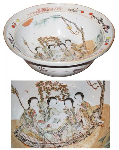 A 19th Century Chinese Ceramic Glazed Bowl No. 4387