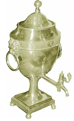 A 19th Century Silver Plate Urn-Shaped Samovar No. 2411