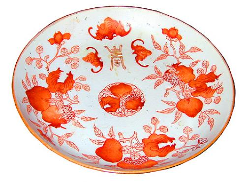 A Small 19th Century Japanese Dish No. 764