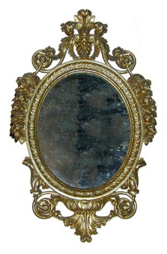 An Oval 19th Century Italian Silver Gilt Mirror No. 2230