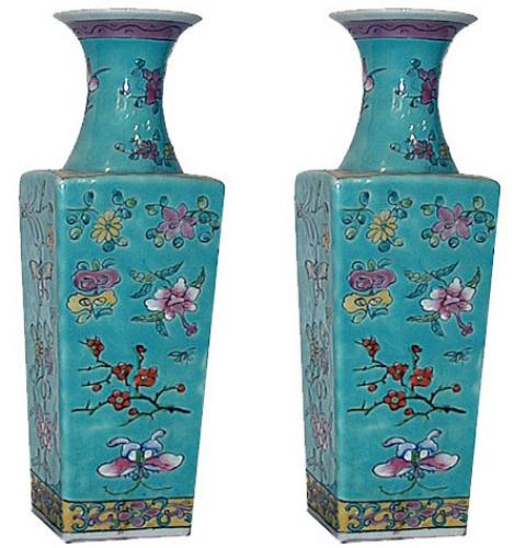 A Pair of Miniature Oriental Celadon Vases No. 332