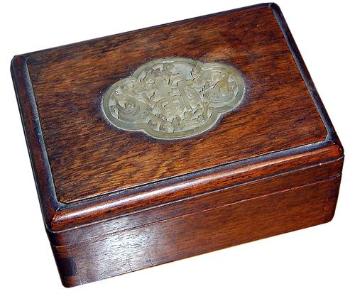 A 19th Century Chinese Rosewood Box No. 1078