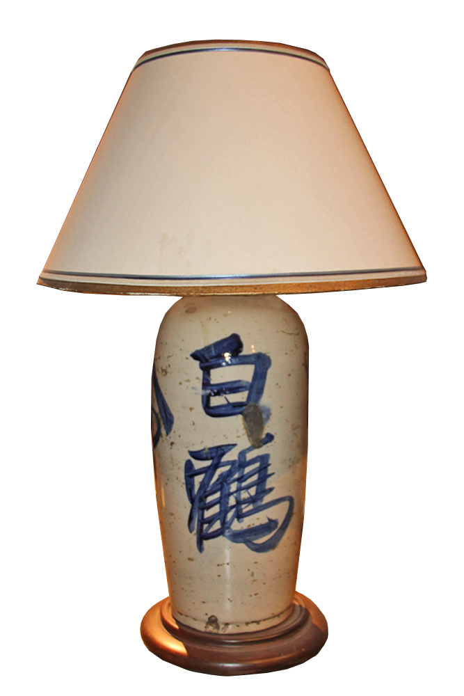 A 19th Century Japanese Porcelain Bottle Now a Lamp No. 467