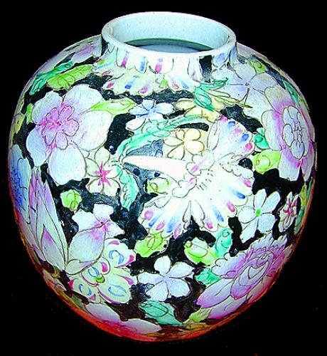 A 19th Century Oriental Porcelain Jar No. 284
