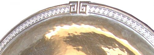 An English 19th Century Sterling Charger No. 1188