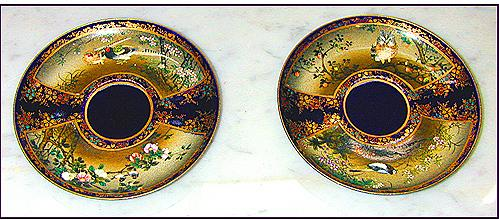 A Set of Four 19th Century Saucers No. 1198