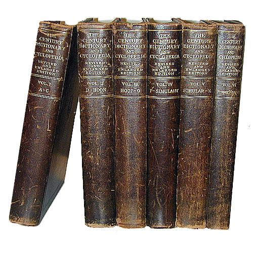 Complete First (1889-1891) Set of Century Dictionary and Cyclopedia No. 2255