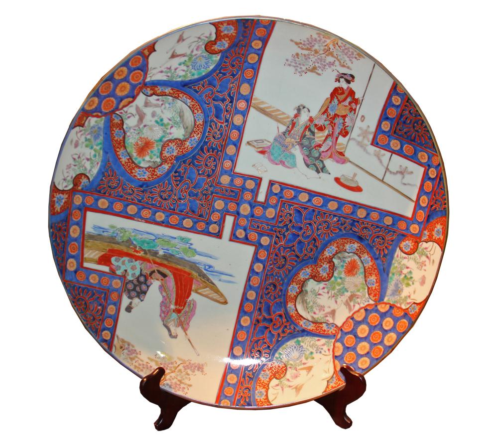 An 18th Century Japanese Imari Charger No. 3201