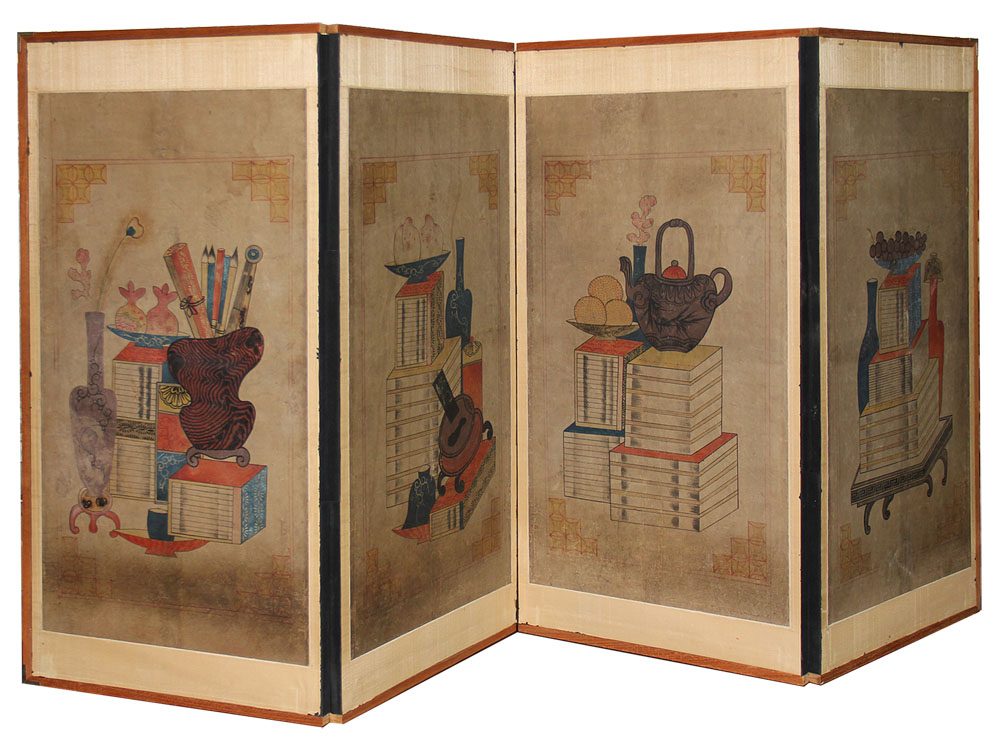 A Diminutive 19th Century Asian Screen No. 4558