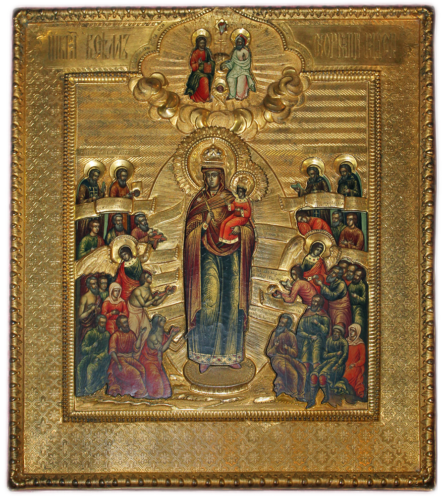 "An 18th Century Russian Icon of the Mother of God, ""Joy of All Who Sorrow"" No. 4678"